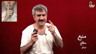 ویدئوی علیرضا رضایی برای امید کوکبی