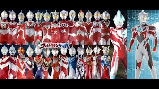 Video Ultimate ウルトラマン Ultraman Henshin Transformations 2016 !!! MUST WATCH!!! MP3, 3GP, MP4, WEBM, AVI, FLV Agustus 2018