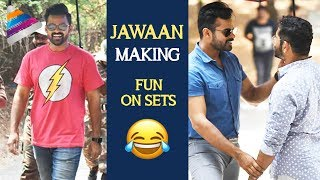 Sai Dharam Tej JAWAAN FUN ON SETS | Making | Mehreen | SS Thaman | Harish Shankar | Telugu Filmnagar
