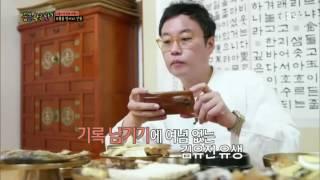 #68 숨은 한국 찾기 - 보물을 찾아서, 안동_#002