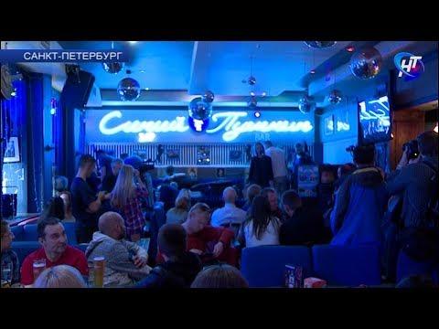 В петербурском клубе «Синий Пушкин» прошел благотворительный концерт в поддержку новгородских детей