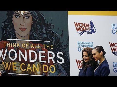 Πρέσβειρα του ΟΗΕ η Wonder Woman