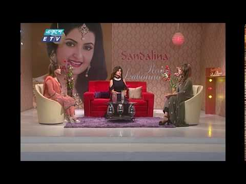 Rup Labonno || Ep 289 || Liza, Singer || Tania Afrin, Beauty Expert