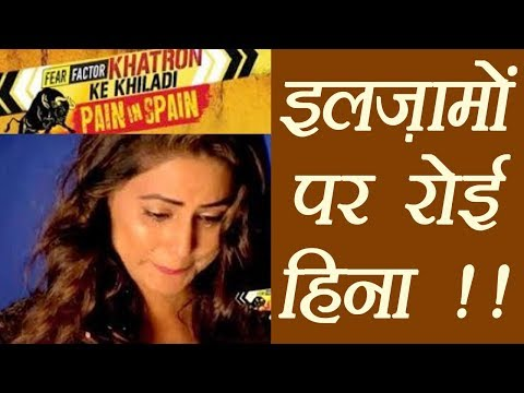 Khatron Ke Khiladi 8: Hina Khan BREAKS DOWN during the show; Here's Why   FilmiBeat (видео)