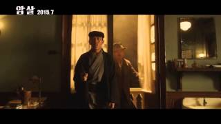 Nonton Assassination (2015) Teaser Film Subtitle Indonesia Streaming Movie Download