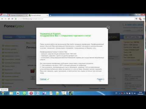 Регистрация и установка советника на forex4you