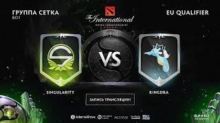 Singularity vs Kingdra, The International EU QL [Lex, Faker]