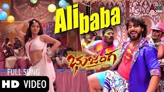 Alibaba Official Video Song