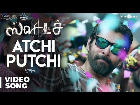 Download Sketch | Atchi Putchi Full Video Song | Chiyaan Vikram | Vijay Chandar | Thaman S HD Mp4 3GP Video and MP3