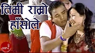 Timi Ramro Haso le By Ramji Khand and Muna Thapa Magar