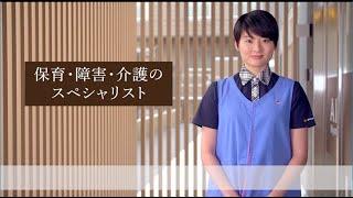 あい・あい保育園プロモーションビデオ(English ver.)