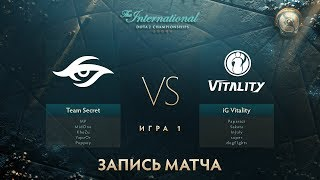 Secret vs IG.Vitality, The International 2017, Групповой Этап, Игра 1