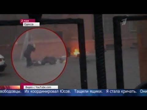 , title : 'Украина последние новости. Трагедия в Одессе ч3.'