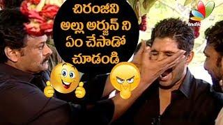 Video Chiranjeevi's funny moment with Allu Arjun || Pawan Kalyan || #Chiranjeevi || #AlluArjun MP3, 3GP, MP4, WEBM, AVI, FLV April 2018