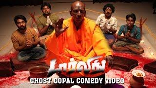 Ghost Gopal Varma Comedy   Darling  2015    G  V  Prakash Kumar   Nikki Galrani   Karunas   Bala