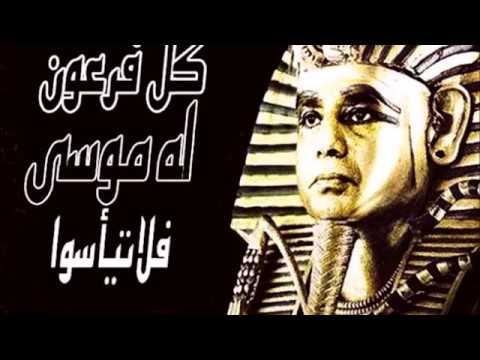 تنبؤات نوستراداموس عن مصر