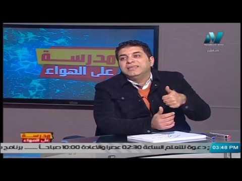 لغة عربية  الصف الأول الإعدادي 2020 (ترم 2) الحلقة 2 - نصوص: تواضع سيدنا عمر