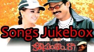 Kalisundham Raa | Telugu Movie Full Songs | Jukebox | Venkatesh, Simran