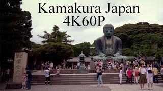Camera GH5 Soft&Color Grading Premiere Pro CC 4K60P150Mbps CinelikeD 鎌倉 Japan travel 鎌倉高校前 kamakura high...