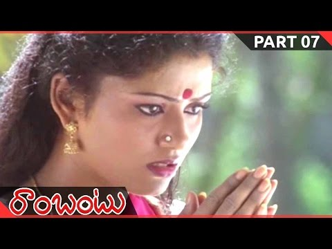 Video Rambantu Movie || Part -07/13 || Rajendraprasad, Easwari Rao download in MP3, 3GP, MP4, WEBM, AVI, FLV January 2017