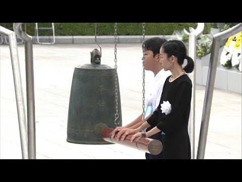 Japan: Gedenken an den Atombombenabwurf auf Hiroshima
