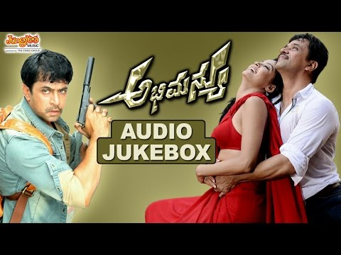 Abhimanyu Kannada Movie Songs Jukebox || Arjun Sarja, Surveen Chawla