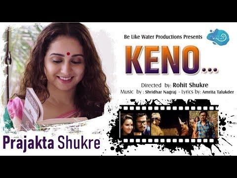Keno by Prajakta Shukre