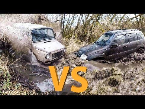 ЛУАЗ и кроссоверы на бездорожье...часть 2 (видео)