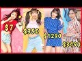 Here's How Much It Costs To Dress Like Twice (What is Love MV)