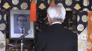 梶原拓様お別れの会2吉野顧問前会長