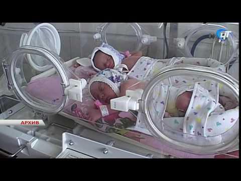 Региональный комитет ЗАГС предоставил данные о рождаемости в области за прошедшие 9 месяцев