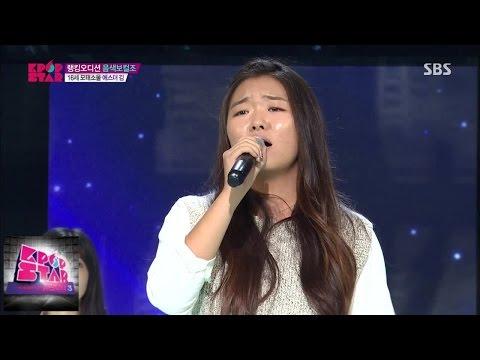 only - SBS K팝스타 시즌4 K-POP STAR 4 5회(ep.5) 2014-12-21 꿈이 현실이 되는 진짜 오디션! 서바이벌 오디션 [K팝스타] 시즌4! 유희열이 점찍은 시즌4의 주인공은?...