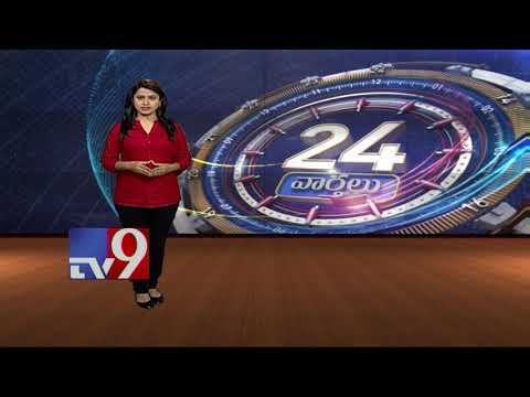 24 Hours 24 News || Top Headlines || Trending News || 14-10-2017 - TV9