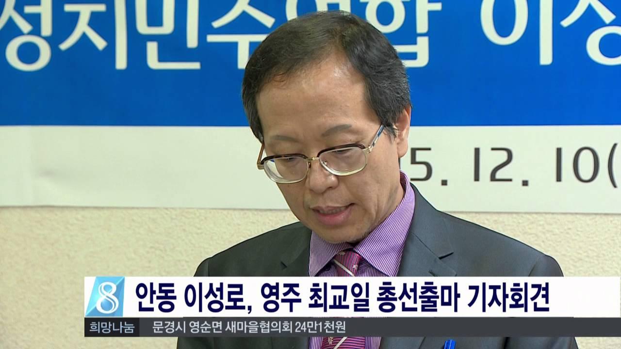 20대 총선 출마선언 잇따라(tv용)