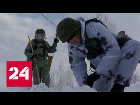 21 января в России отмечают День инженерных войск (видео)