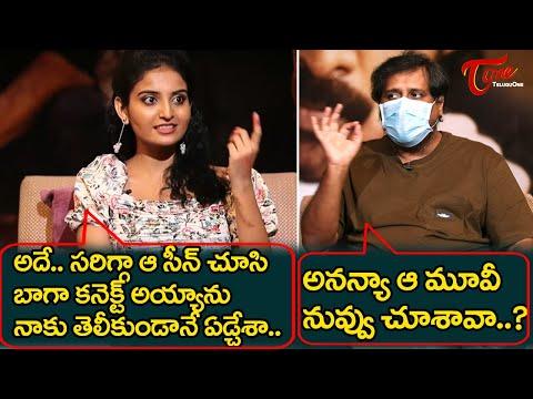 Sriram Venu questions Ananya about that Movie @ Vakeel Saab Team Interview | TeluguOne Cinema