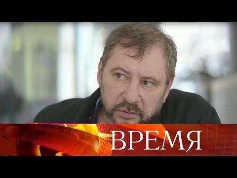 Выдворение властями Украины Захара Виноградова резко осудила Международная федерация журналистов.