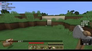 【巧克力0718直播】第十九屆UHC賽~歡樂打打打~  Minecraft #2