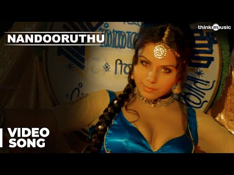 Official: Nandooruthu Video Song | Nedunchalai | Aari, Shivada Nair, Thambi Ramaiah