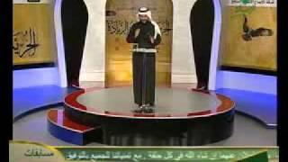لمسات نفسية في تربية المراهق 2 ~ د. طارق الحبيب