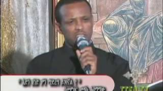 Ethiopian Orthodox Tewahedo Church Bible Preaching On TTEOTV