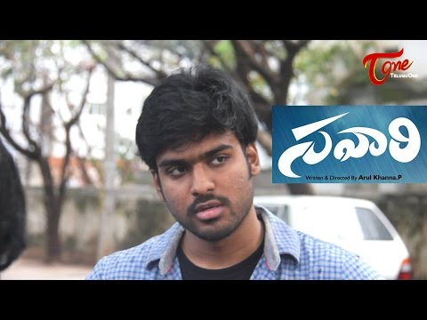 SAWARI || Telugu Short Film || By Arul Khanna