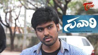 SAWARI || Telugu Short Film || By Arul Khanna