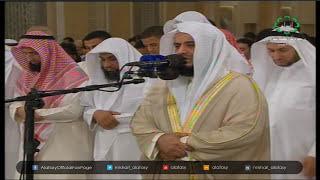 Allah-SWT.com #مشاري_راشد_العفاسي - سورة فصلت من المسجد الكبير  لعام 1435هـ - Mishari Alafasy