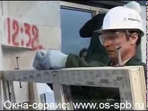 Видео Монтаж металлопластиковых окон в Санкт-Петербурге. Часть 1