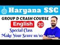 HSSC Group D 2018 | English by Sanjeev Sir | Special Class  Make Your Score 10/10