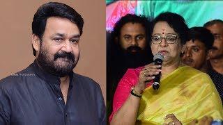 Video Mallika Sukumaran About Mohanlal | Mohanlal Movie Audio Launch MP3, 3GP, MP4, WEBM, AVI, FLV April 2018