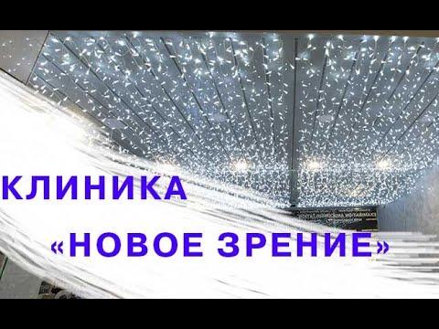 """Светодиодная гирлянда """"Дождь"""" LED-FRCL-9020"""