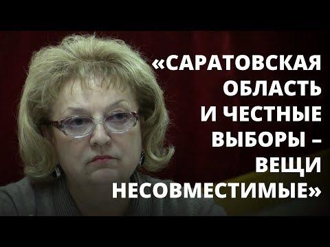Выборы 2018. Коммунисты не признали итоги выборов президента - DomaVideo.Ru