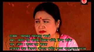 Canakutu Canakutu by Sagar S Waiba, Bimal Dangi & Bishnu Majhi
